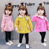 女童秋裝新款外套兒童韓版時尚洋氣風衣女寶寶秋款上衣公主潮   小時光生活館