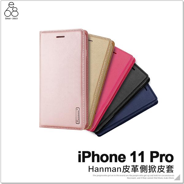 iPhone 11 Pro 隱形磁扣 皮套 手機殼 皮革保護殼保護套 翻蓋手機套 手機皮套 韓曼皮套 附掛繩