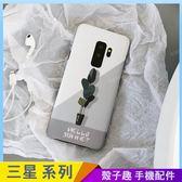 卡通小植物 三星 Note8 霧面手機殼 小清新手機套 全包邊軟殼 保護殼保護套 防摔殼