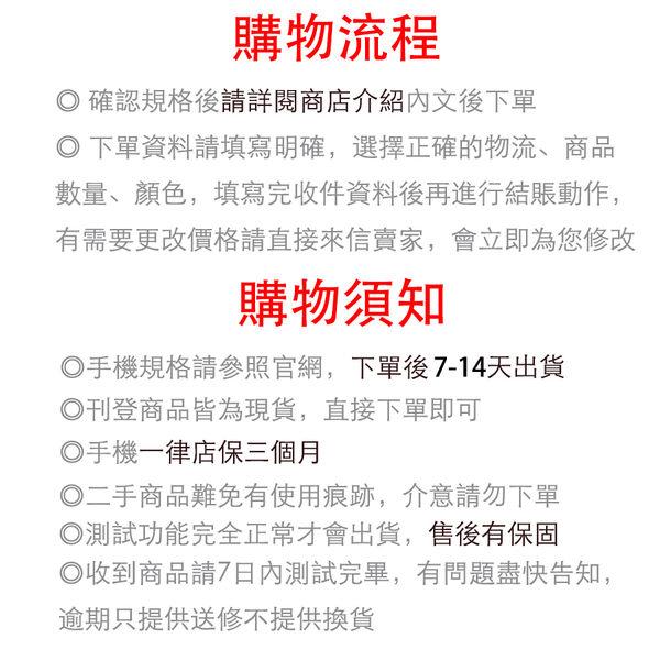 【保證超新】手機阿店 索尼 sony sonyXperia P LT22 LT22i 4吋 16G 黑/银/红 優選二手機
