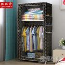 優妮莎簡易鋼架折疊布藝衣櫃...