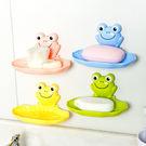 ✭米菈生活館✭【J24-1】青蛙造形吸盤皂架 兒童 肥皂 衛浴 洗手 水槽 清潔 輕洗 排水 軟化 濾水