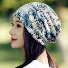 頭巾帽帽子女春夏紗巾帽透氣化療帽薄款光頭...