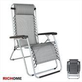 【RICHOME】❤CH649❤《無段式休閒椅》躺椅 戶外椅 折疊椅 孝親椅 涼椅 麻將椅 搖椅