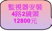 hhtc-fourpics-9fe2xf4x0173x0104_m.jpg