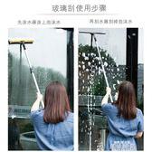 擦玻璃神器家用加長地刮水器擦窗戶刮刀伸縮桿清潔工具高層玻璃刷 LX