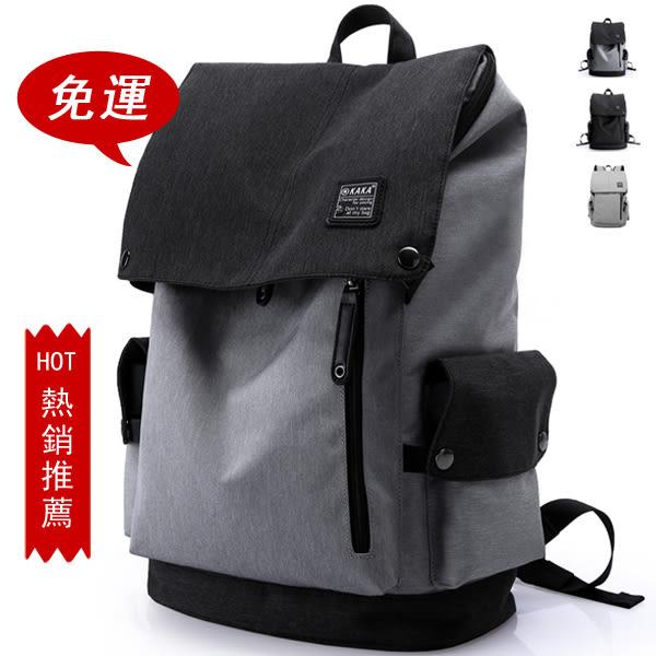 韓版防水後背包 男女雙肩書包 可放15吋筆電【非凡上品】x554