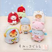 角落生物抱枕-日本角落生物毛絨公仔掛件墻角生物書包女生玩具生日禮品 多麗絲