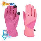 UV100 防曬 抗UV-涼感跳色觸控手套-手心止滑