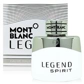 Montblanc 萬寶龍 Legend Spirit 傳奇白朗峰淡香水 30ml [QEM-girl]