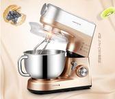 廚師機和麵機家用商用小型攪拌揉麵機全自動料理機攪拌C901 ATF極客玩家