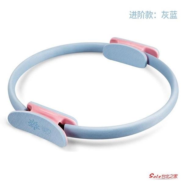 普拉提圈普拉提圈初學者瑜伽圈健身瑜珈器材盆底肌修復魔力圈瑜伽環