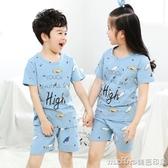 兒童睡衣男童春天男孩女童春季短袖純棉小孩薄款中大童家居服套裝 美芭