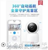 監視器無線wifi網絡監控攝像頭室內家用手機遠程高清夜視家庭監控器LX聖誕交換禮物