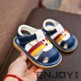 春夏季寶寶鞋 嬰兒防滑軟底學步鞋包頭涼鞋