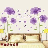 臥室床頭牆壁溫馨裝飾牆貼畫少女心房間牆上創意牆畫貼紙牆紙自粘  IGO