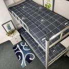 床墊 學生宿舍上下鋪床墊可折疊防潮榻榻米地鋪睡墊0.9m單人加厚床褥子【八折搶購】
