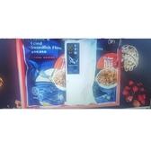 [玉山最低網] 丸文食品 - 麵麵俱到魚多多禮盒(古早味*2+魚寶麵*1)
