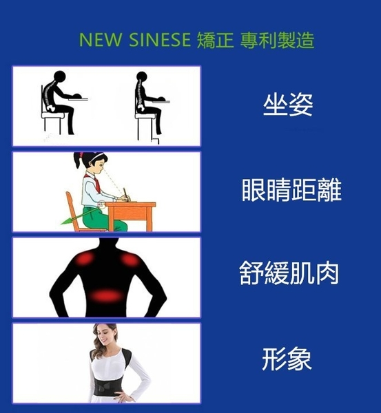 運動護腰 彎曲 駝 束褲束身虎背熊腰 身體 健康 紓壓 運動 身軀 生活館 健身