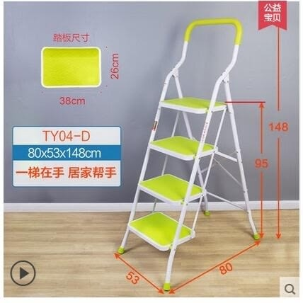 設計師家用梯子折疊梯子人字梯多功能工程梯室內梯家庭加厚四步梯【升級加厚四步梯青綠色】