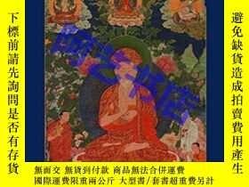 二手書博民逛書店The罕見Dragons Gift: The Sacred Arts of Bhutan《龍的禮物:不丹國的神聖藝