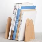 木質歐式山形書檔 北歐書房創意簡約書擋書立書靠書夾擺件 完美情人精品館