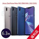 ◤福利品◢ Asus ZenFone M...
