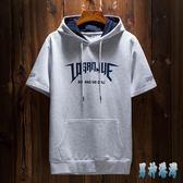 夏季12青少年13男孩子14大童半袖15短袖t恤16歲初中學生帶帽連帽T恤IP710『男神港灣』