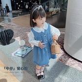 女童2021春裝新款童裝洋氣寶寶牛仔背帶裙兒童韓版洋裝馬甲裙潮 幸福第一站