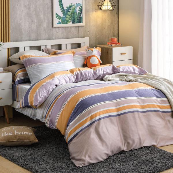 天絲床包 台灣製300織 雙人床包組、薄被套 多款任選/多款花色[鴻宇]