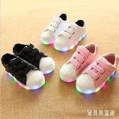 新款led閃光燈板鞋兒童發光鞋男童女童運動有燈鞋 BF3313『寶貝兒童裝』