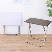 【頂堅】耐重型長方形折疊桌/洽談桌/便利桌/露營桌/拜拜桌-二色可選深胡桃木色