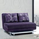 蔓蒂紫色沙發床(18JF/195-1)/H&D東稻家居