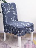 椅套 家用餐廳連體座椅套彈力椅子套罩四季通用餐桌凳子套布藝歐式布藝(6個裝)