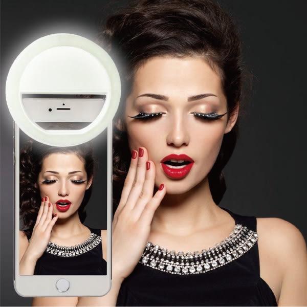 美肌三檔補光燈 LED 美肌鏡頭 補光燈 自拍神器【櫻桃飾品】【23480】