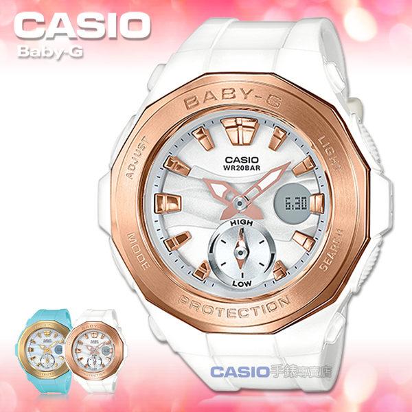 CASIO 卡西歐 手錶專賣店 BABY-G BGA-220G-7A DR 女錶 樹脂錶帶 溫度