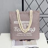 帆布包女包休閒單肩包布袋包文藝手提布包購物袋大包吾本良品