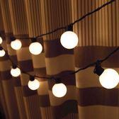 球燈led彩燈閃燈串燈戶外防水4cm5厘米圓球彩燈圣誕裝飾燈