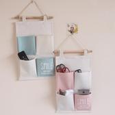 壁掛式整理袋棉麻布藝小掛兜手機遙控器收納掛袋牆上門後儲物袋子   koko時裝店