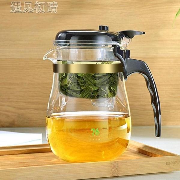飄逸杯飄逸杯泡茶壺家用沏茶過濾沖茶器茶水分離玻璃茶壺套裝茶具 快速出貨