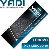 YADI 亞第 超透光 鍵盤 保護膜 KCT-LENOVO 10 (有數字鍵盤) LENOVO筆電專用 Z500、V570、Y500、B570等