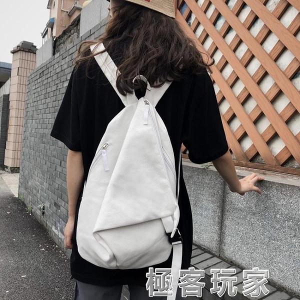 書包男時尚潮流韓版高中大學生百搭帆布個性ins雙肩包女背包 極客玩家