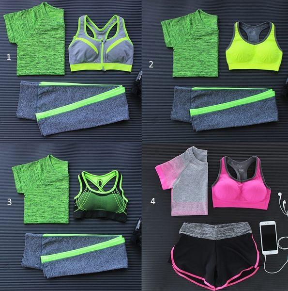 健身瑜伽三件套吸濕排汗速幹套裝運動跑步上衣下褲胸罩健身套裝 -12482006