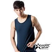 PolarStar 男 排汗快乾背心『深藍』 P13551 台灣製造 涼爽纖維 無縫設計 吸濕排汗背心 男生內衣內著