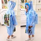 限定款兒童雨衣兒童雨具充氣帽檐帶書包位兒童雨衣男童女童小孩幼兒園寶寶小學生雨披加厚