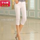 七分褲女棉白色七分褲女夏季21新款韓版顯瘦百搭高腰牛仔7分褲馬褲女 快速出貨
