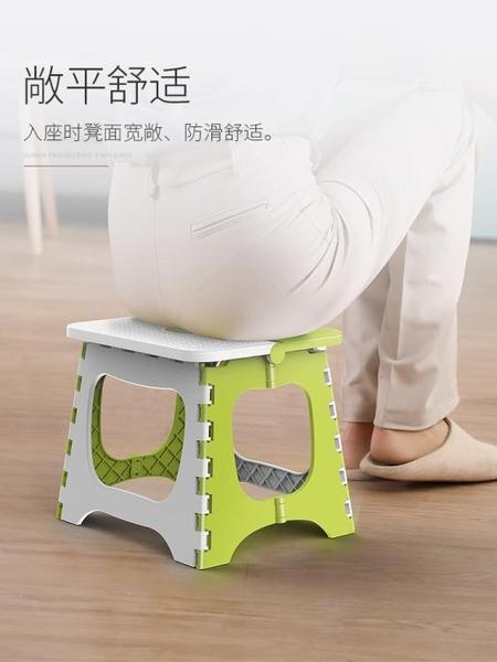 塑料折疊凳子簡易椅子成人家用火車馬扎折疊小板凳戶外便攜釣魚凳 LX 夏季上新