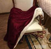 小毛毯沙發蓋毯羊羔絨雙層加厚珊瑚絨辦公室午睡午休空調兒童毯子   草莓妞妞