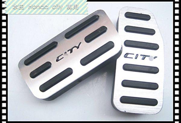 【車王小舖】Honda 本田 2014 City 改裝精品 油門踏板 剎車踏板 兩件組