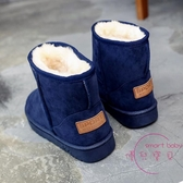 短靴 女新品冬季加絨網紅學生百搭雪地靴短筒平底棉鞋冬女短靴【快速出貨】